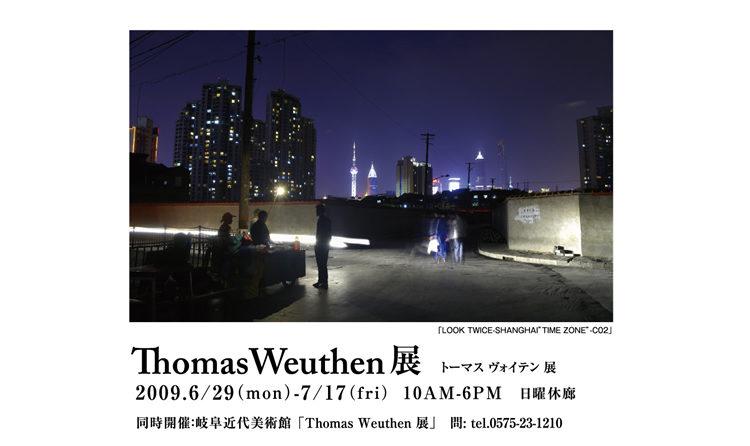 ThomasWeuthen展